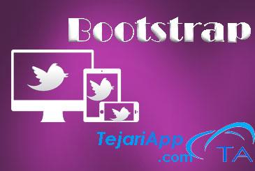 آشنایی با Bootstrap