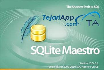 نرم افزار SQLite Meastro