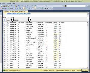 آموزش SQL Server – قسمت ششم