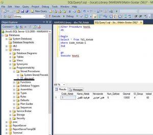 آموزش SQL Server – قسمت دوازدهم