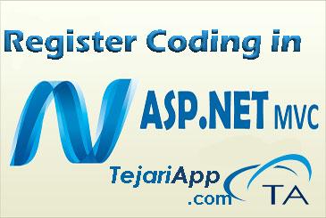 سورس کد فرم ثبت نام در سایت با Asp.net MVC