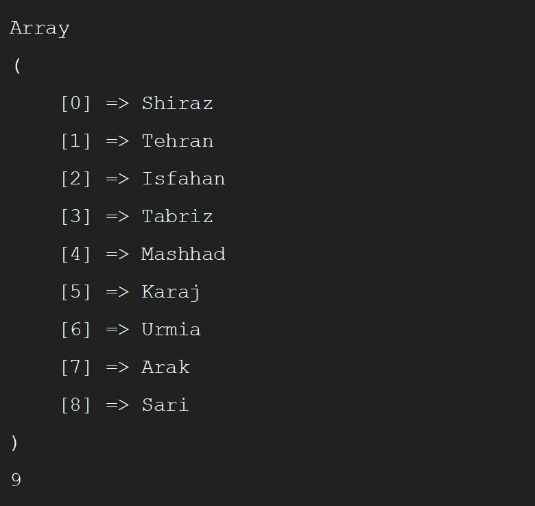 آموزش تابع Array Push در php