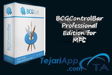 نرم افزار BCGContolBar