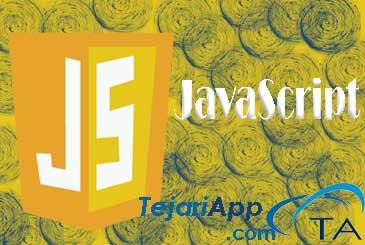 معرفی زبان برنامه نویسی JavaScript