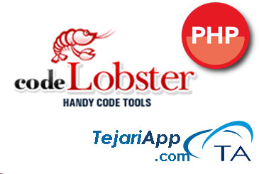برنامه CodeLobster PHP Edition