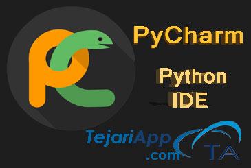 محیط توسه PyCharm برای زبان برنامه نویسی پایتون