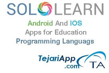 نرم افزارهای موبایلی آموزش انواع زبان های برنامه نویسی