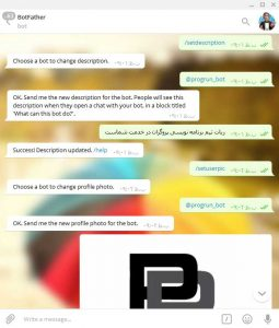 telegrambot2
